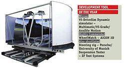 Ansible-Motion-Wins-Development-Tool-award